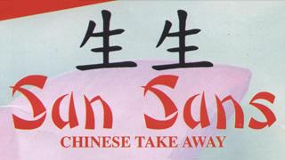 San San