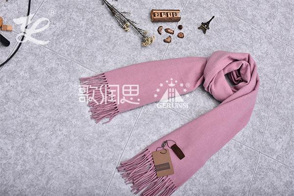 Cashmere scarf image 1