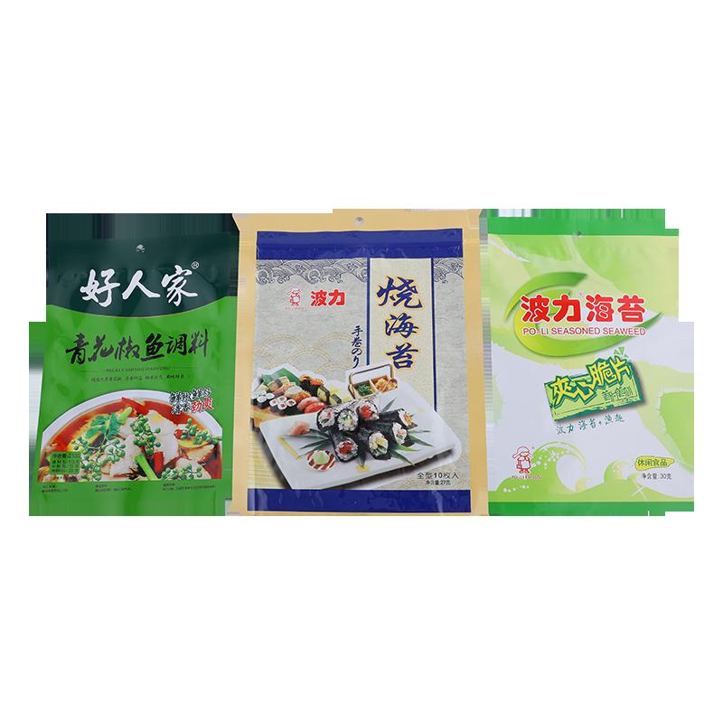HANGZHOU MING RI FLEXIBLE PACKAGING CO., LTD image 1