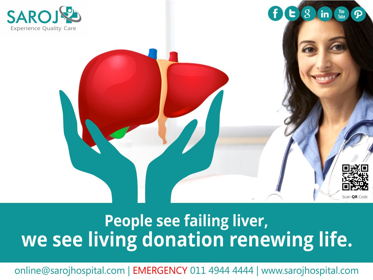 Saroj Hospital: Applications invited from medical and para-medical professionals image 2