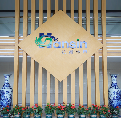 Hangzhou Hansin New Packing Materials Co., Ltd