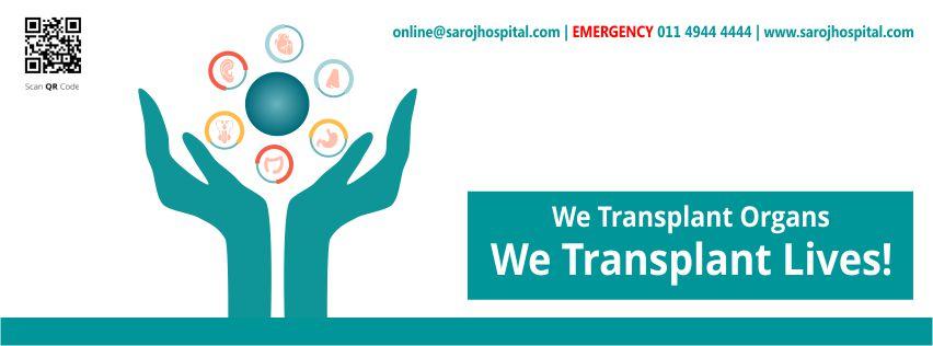 Saroj Hospital: Applications invited from medical and para-medical professionals image 3