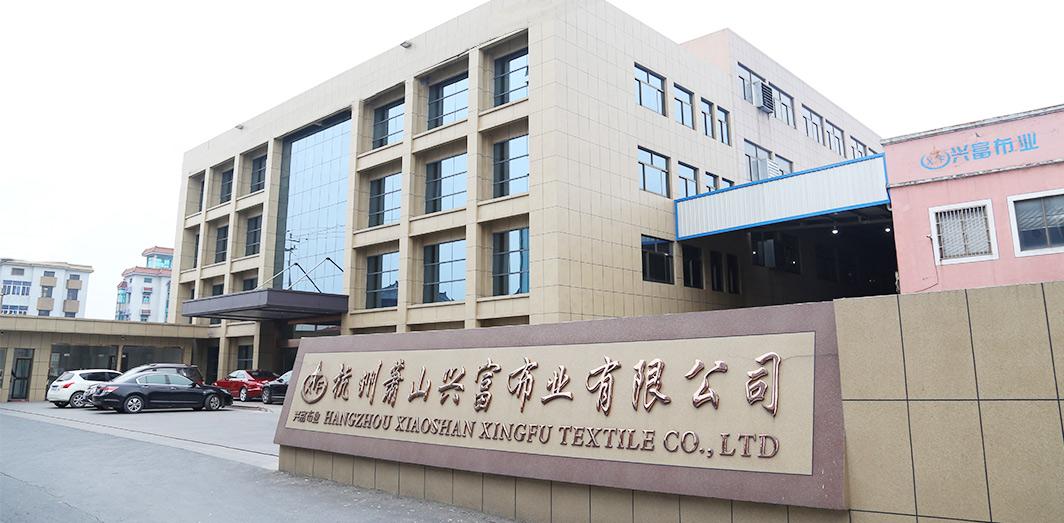Hangzhou Xingfu Textile Co., Ltd. image 2