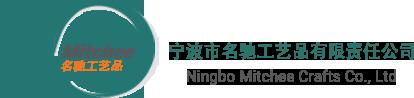 NINGBO MITCHEE CRAFTS CO., LTD. image 1
