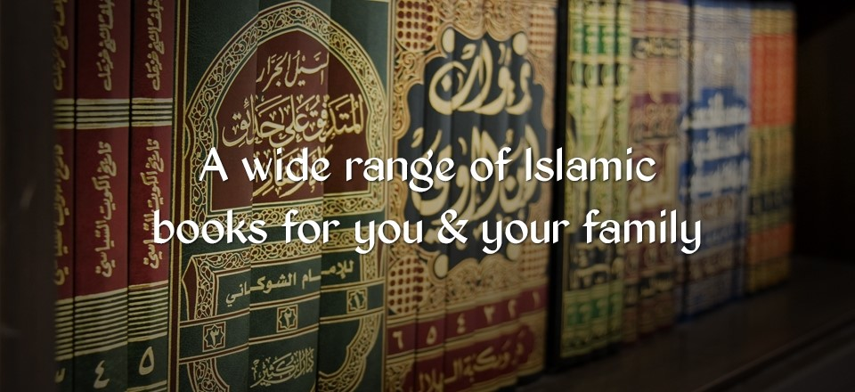 Islamic Books Online India