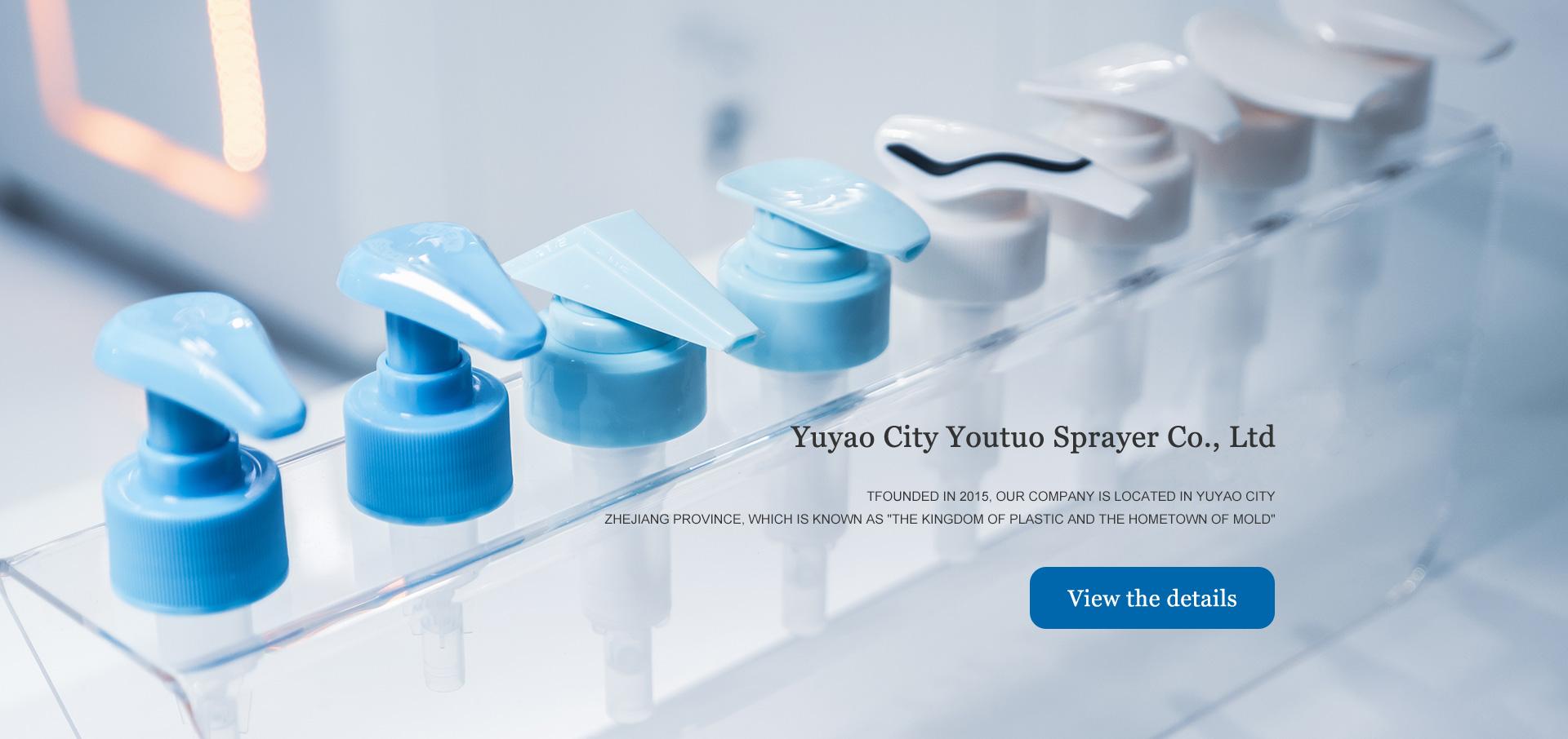 Yuyao City Youtuo Sprayer Co., Ltd