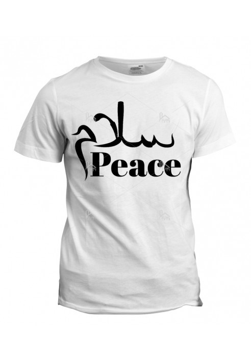 Islamic t Shirts image 1