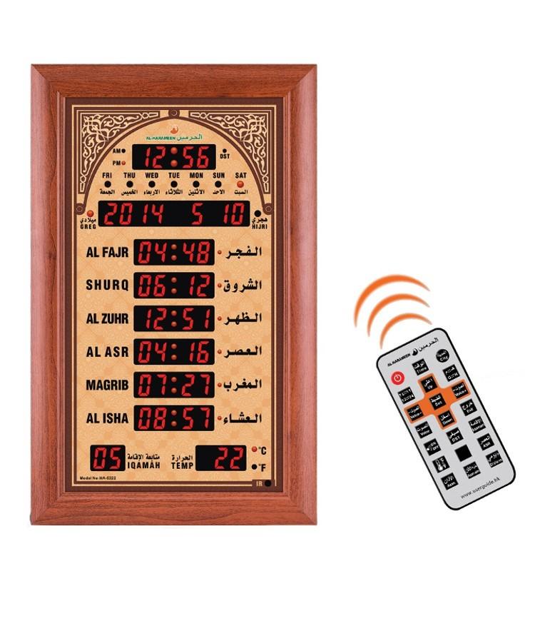 Azan Clock Online