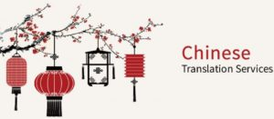Best Online Chinese Translators